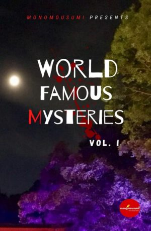 World Famous Mysteries Volume 1