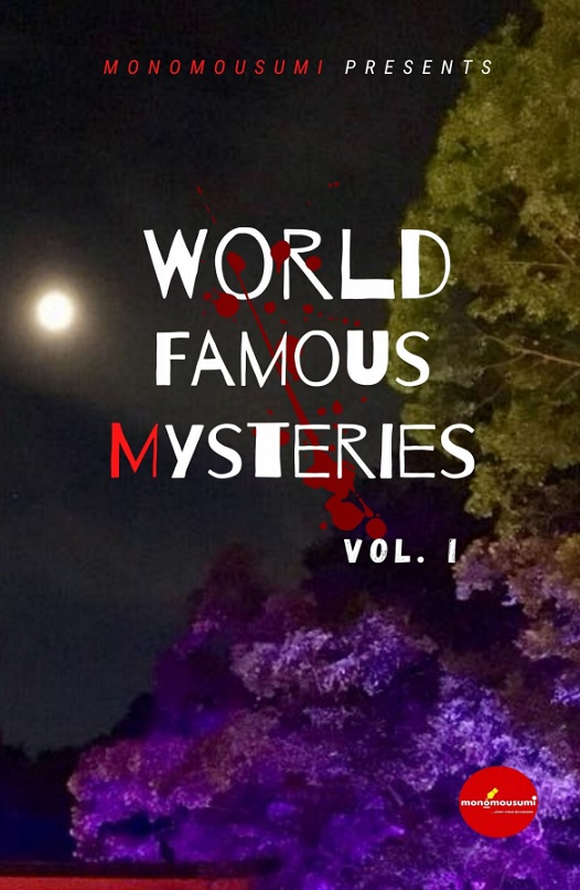 World Famous Mysteries Volume 1