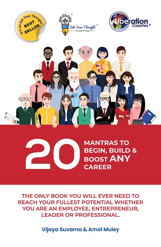 20 Mantras Book Title