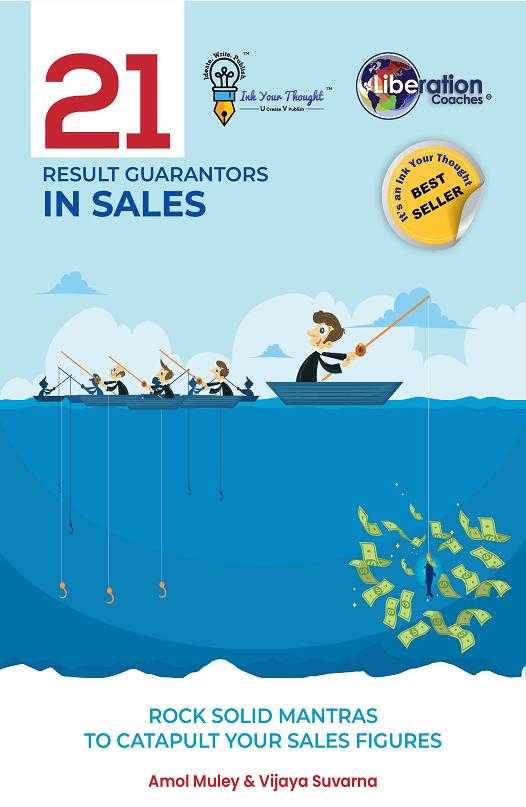 21 Result Guarantors Title Cover